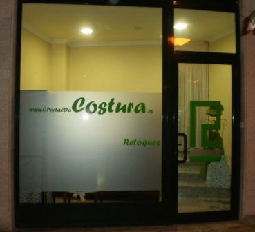 Foto da fachada do local de O Portal da Costura